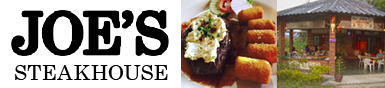 Joe's Steak House Banner Ad