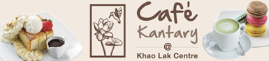 Cafe Kantary Banner Ad