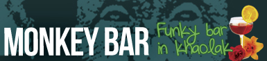 Monkey Bar Banner Ad