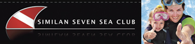 Similan Seven Sea Club Banner Ad