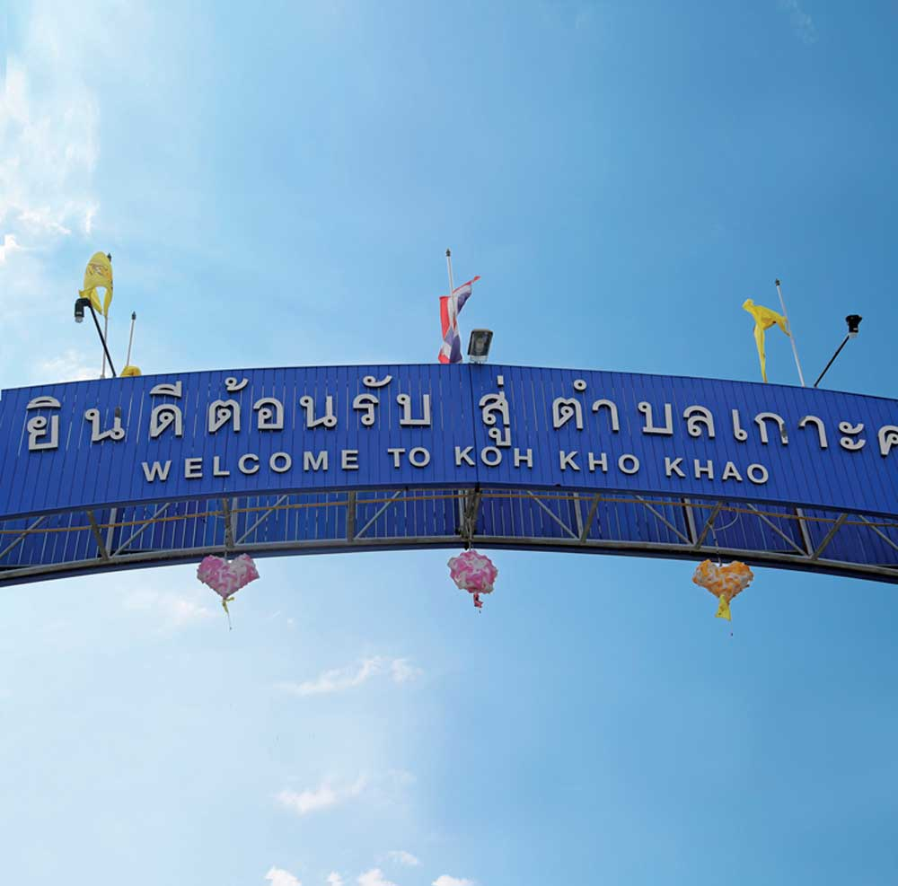 Welcome to Koh Kho Khao sign